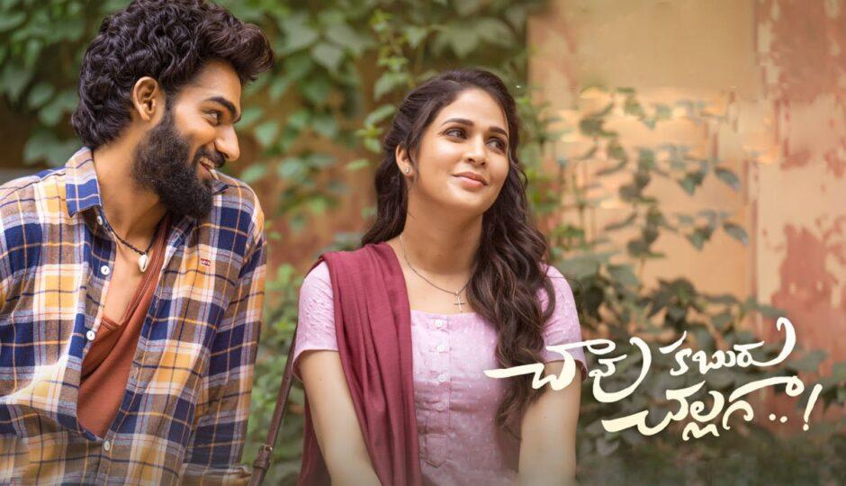 Best Top Telugu Comedy Movies in 2021